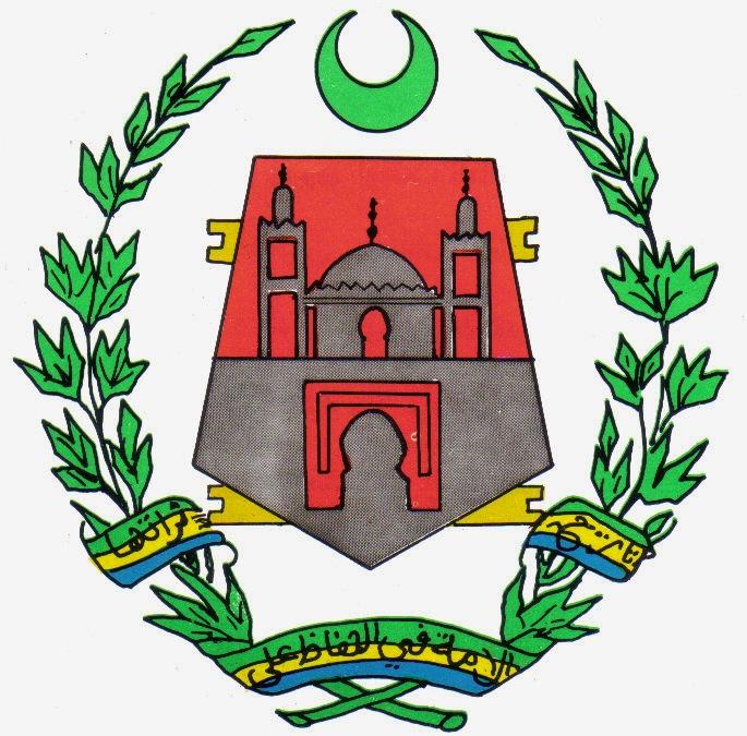 logos municipalite
